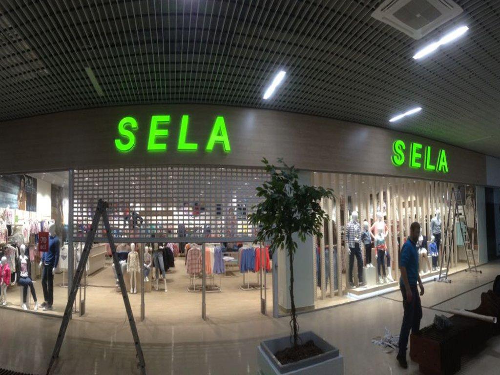 Сеть Магазинов Sela